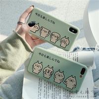 日文手绘猫咪iPhone苹果情侣手机壳