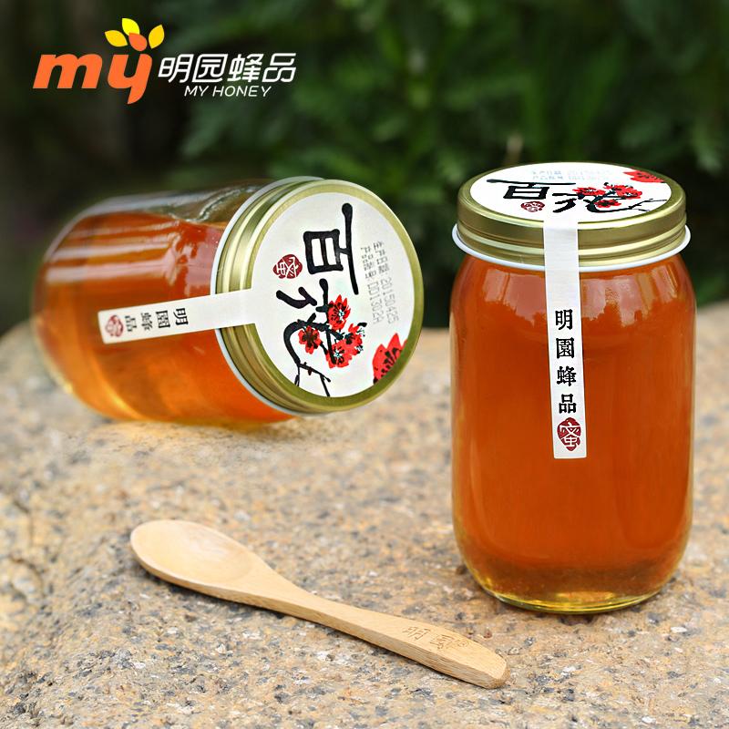 湖南知名品牌,明园 百花蜂蜜 418g