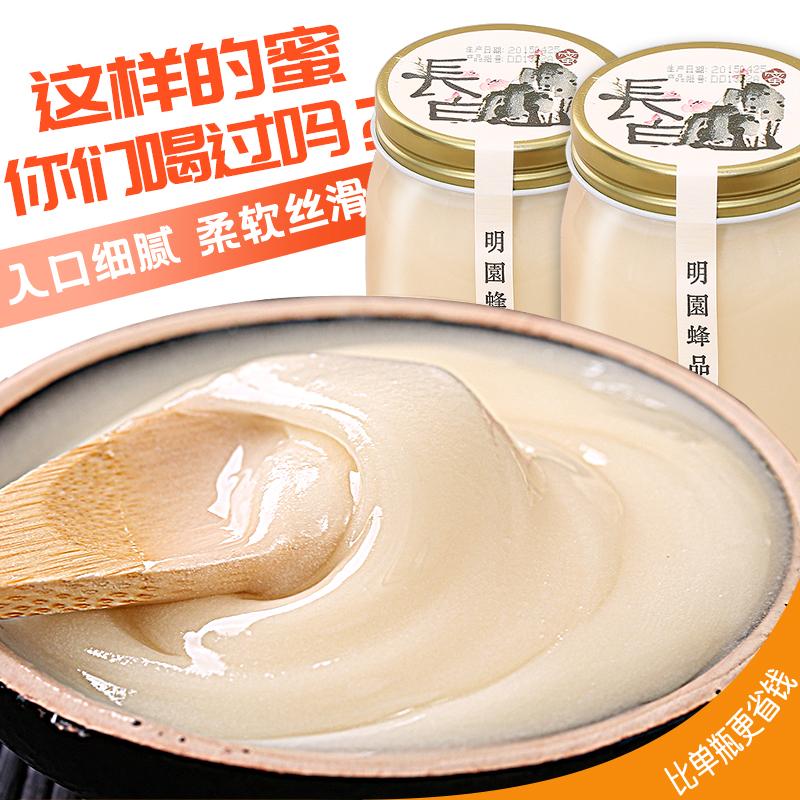 湖南知名品牌 明园 椴树蜂蜜 382gx2瓶