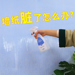 Wall cloth cleaning artifact wallpaper cleaner wallpaper special strength in addition to cleaning home scrubbing cloth free washing