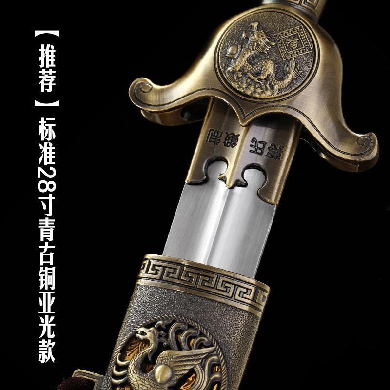 【 рекомендация 】28 дюйм стандарт бронза мэтт модель ( после оформления заказа зодиак )