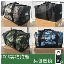 Before the package before the shipment was bagged camouflage bag black left behind bag after bag