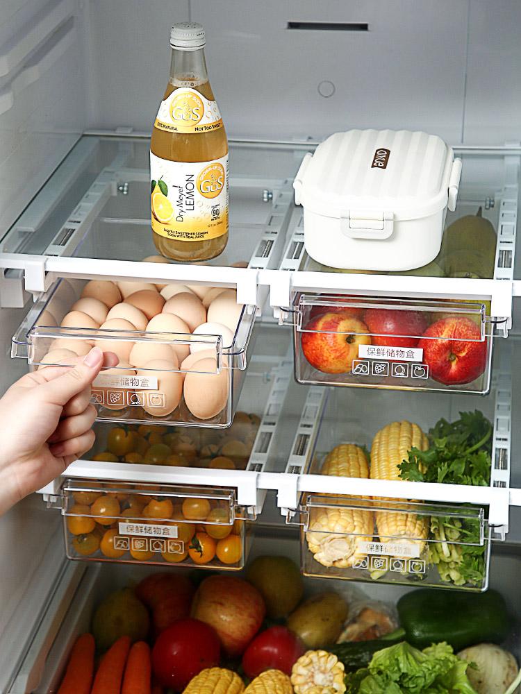 居家家冰箱抽屉式收纳盒 15包邮