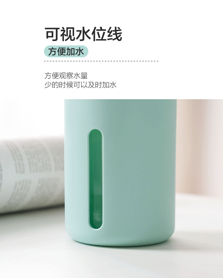 【天天】桌面usb加濕器辦公室迷你霧化器家用臥室空調靜音小號噴霧