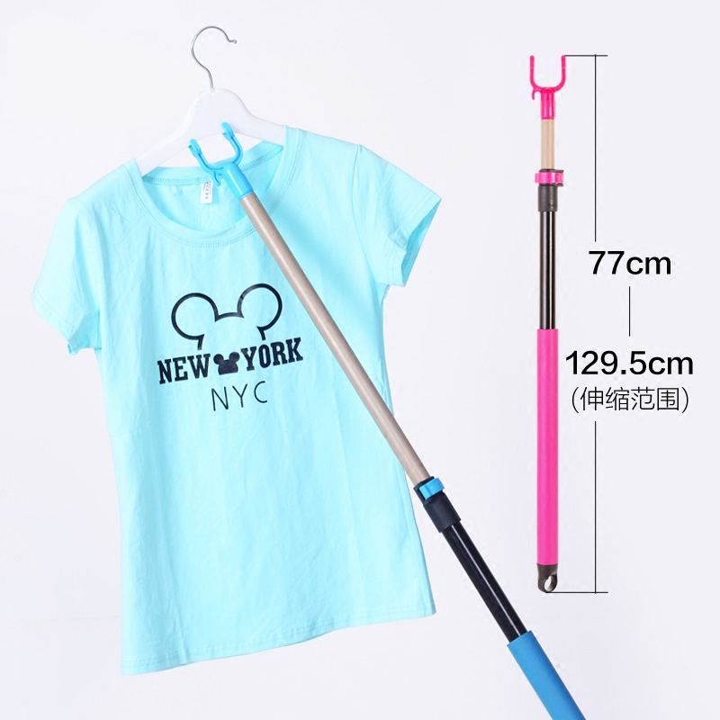 Retractable Clothes Rod Support Rod Household Clothes Rod Fork Clothes Fork  Take Pick Clothes Rod Clothes ...