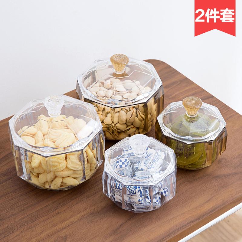 Домой домой пластик прозрачный конфеты бак сухой фрукты печать бак разное зерна хранение бак кухня нулю еда банка в коробку