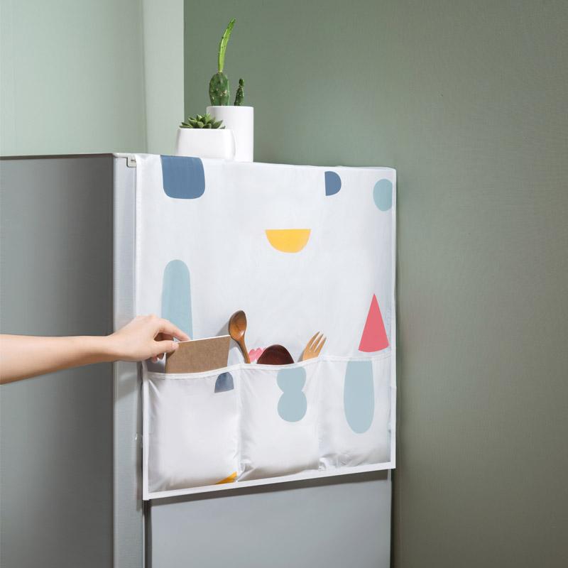居家家 多彩几何碎花冰箱盖布防尘罩 家电防水盖巾家用冰箱罩挂袋