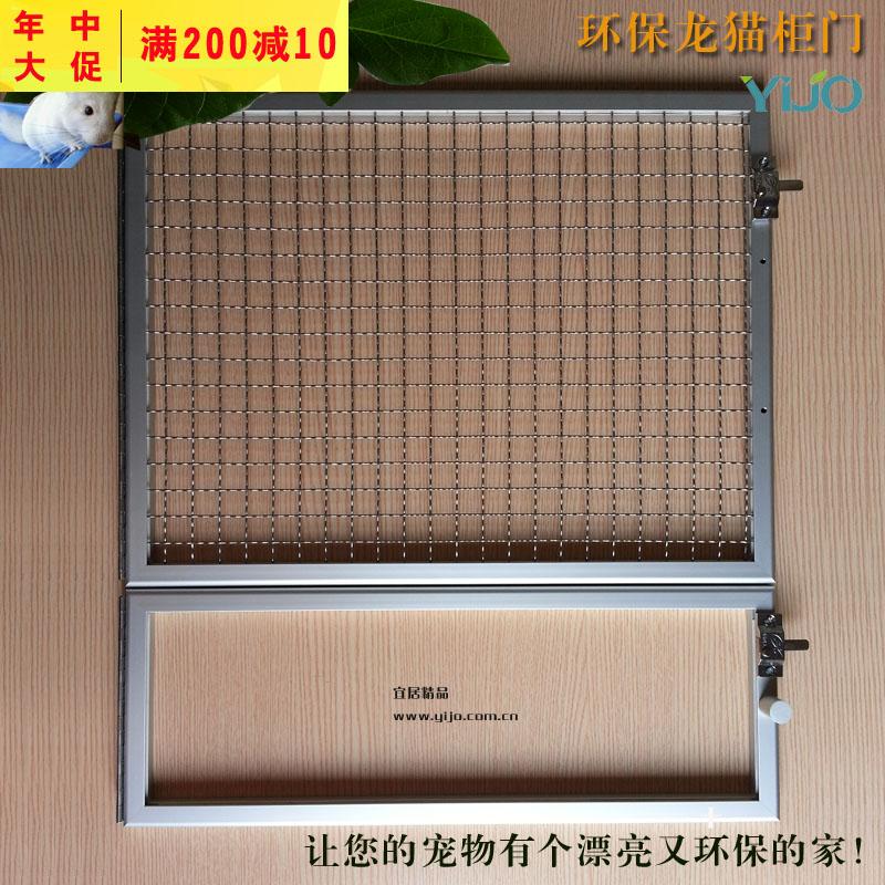 Pet Cabinet Door Chinchilla Cabinet Door Stainless Steel Mesh Door Glass Door Frame Aluminum Frame Door With Mesh And Glass Delivery Accessories