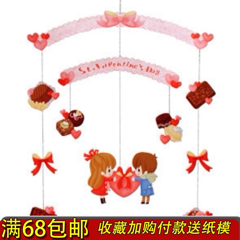 Mô hình giấy 3D Tự làm Chuông gió bằng giấy Đồ trang trí Tanabata Treo Đồ trang trí Đồ trang trí Ngày lễ tình nhân Hướng dẫn bằng giấy - Mô hình giấy