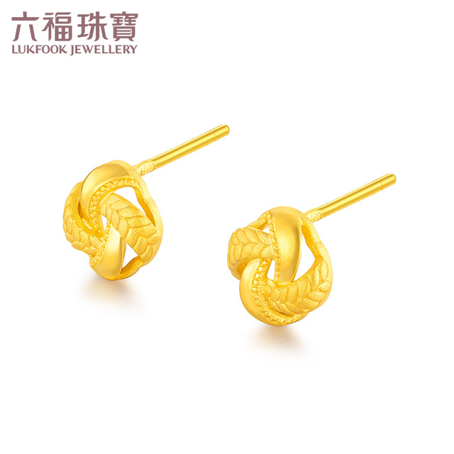 Lukfook Jewellery Seiko Gold Stud Earrings Woven Pattern Gold Earrings Pure Gold Earrings Female Model Price Gdgtbe0025