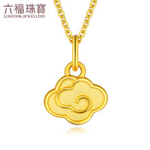 Luk Fook Jewelery gold pendant gold small pendant wishful clouds female DIY pendant gift denominated HPGTBP0005
