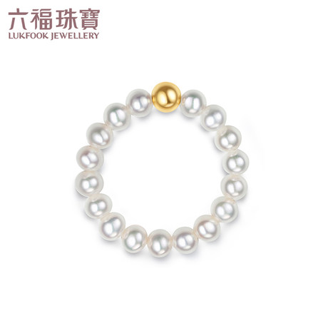 Luk Fook Jewelry 18K gold freshwater pearl rings women do not change color mipearl color gold ring F87KRTB002Y