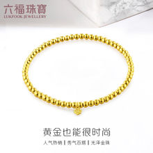 Luk Fook Jewelry Simple Round Bead Gold Bracelet Elastic Rope Bracelet Pure Gold Bracelet Female Pricing B01TBGB0072