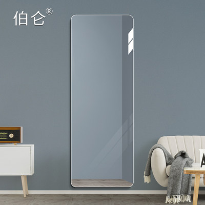 Burmun boxless dressing mirror wall self-adhesive normal mirror Jane testing mirror household wall landing mirror custom