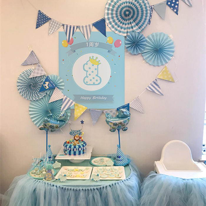 Childrens Birthday Party Decoration Supplies Baby One Year Old Layout Wall Bunting Poster Package