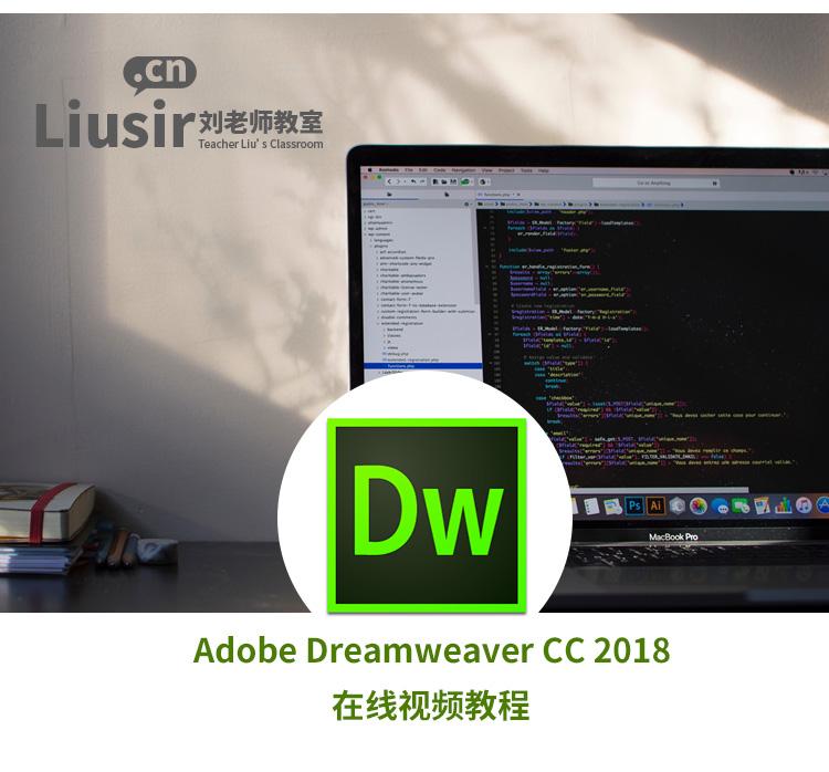 dw2018ms_08.jpg
