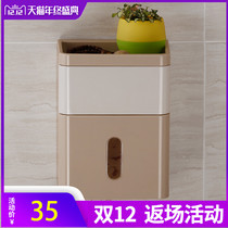 Toilet Tissue Box Free punching paper towel rack toilet sanitary carton toilet paper