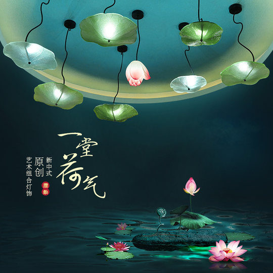 Creative new Chinese chandelier restaurant aisle corridor stairwell balcony decoration artistic conception tooling lotus branch lamp