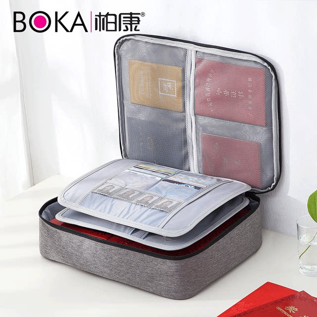 Document storage bag box home family multi-layer large-capacity multi-function box certificate document passport card package finishing bag