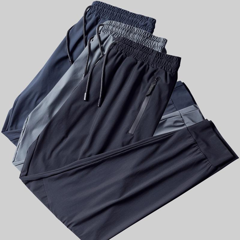 秋季运动裤裤子修身跑步薄款男士夏季冰丝速干长裤健身收口休闲裤