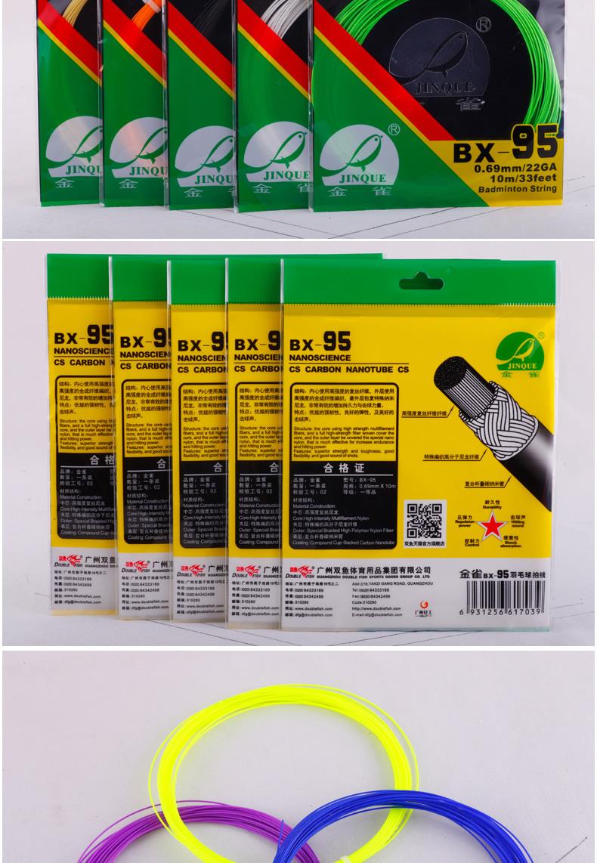 790XBX-95gai1_02.jpg