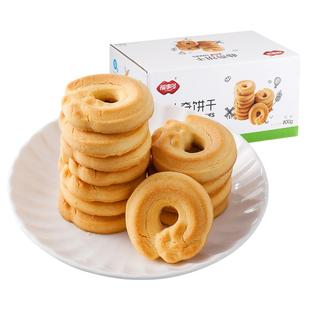 【天猫超市】福事多曲奇饼干黄油味800g