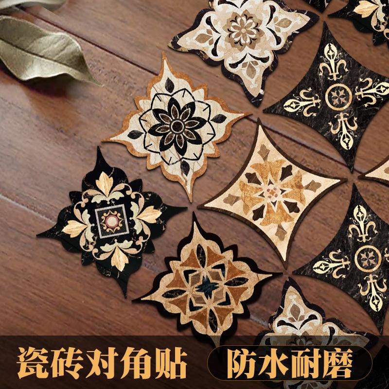 对角防水耐磨墙贴自粘瓷砖客厅美缝贴装饰地贴地板贴纸地砖地面贴