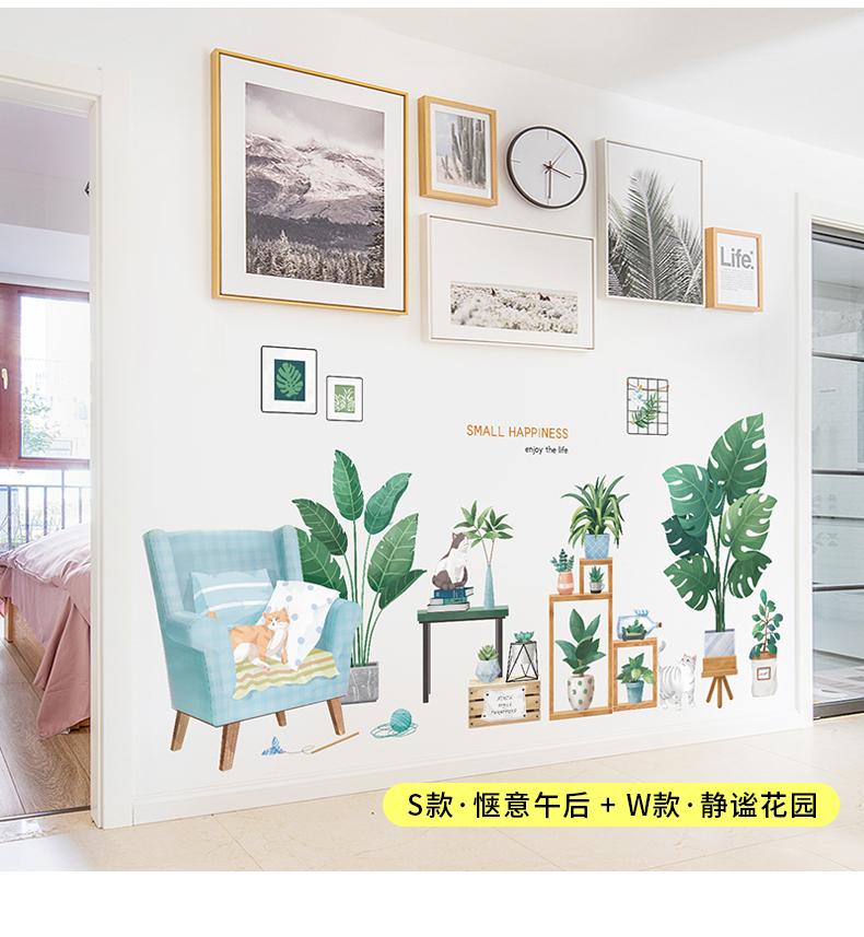网红卧室布置墙壁墙面宿舍装饰贴画女孩海报贴纸房间改造墙贴详细照片