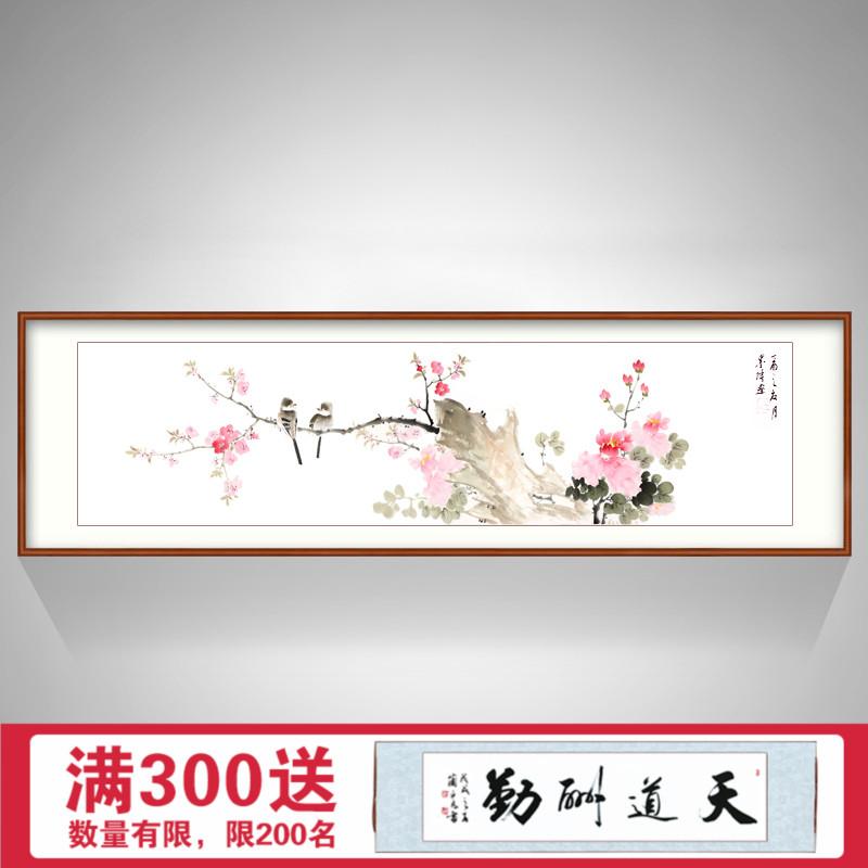 牡丹花国画纯手绘真迹花鸟画中式客厅装饰画花开富贵卧室床头挂画