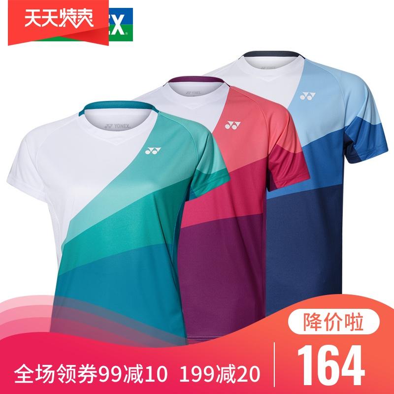 2019新款尤尼克斯羽毛球服短袖款透气赛事服yy速干男女110499BCR