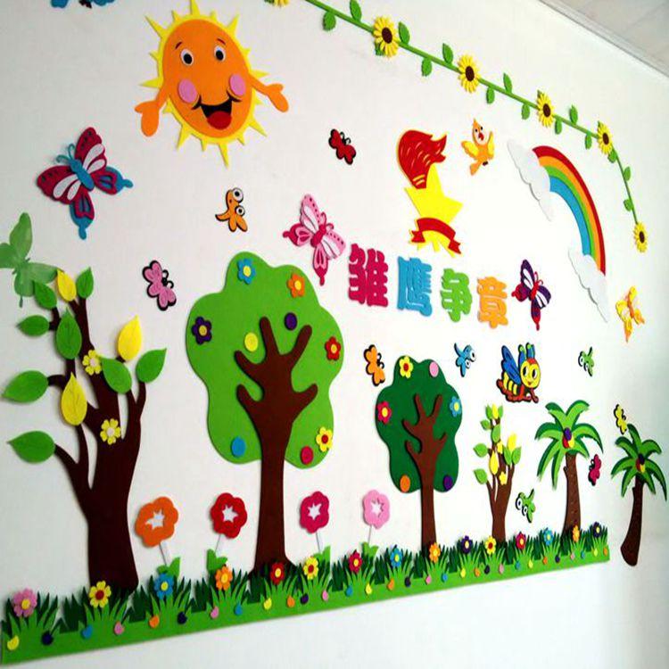 Promotional cartoon school kindergarten decorative wall stickers ...