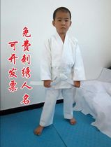 Factory Direct Sales standard cotton washing children adult Judo Clothing