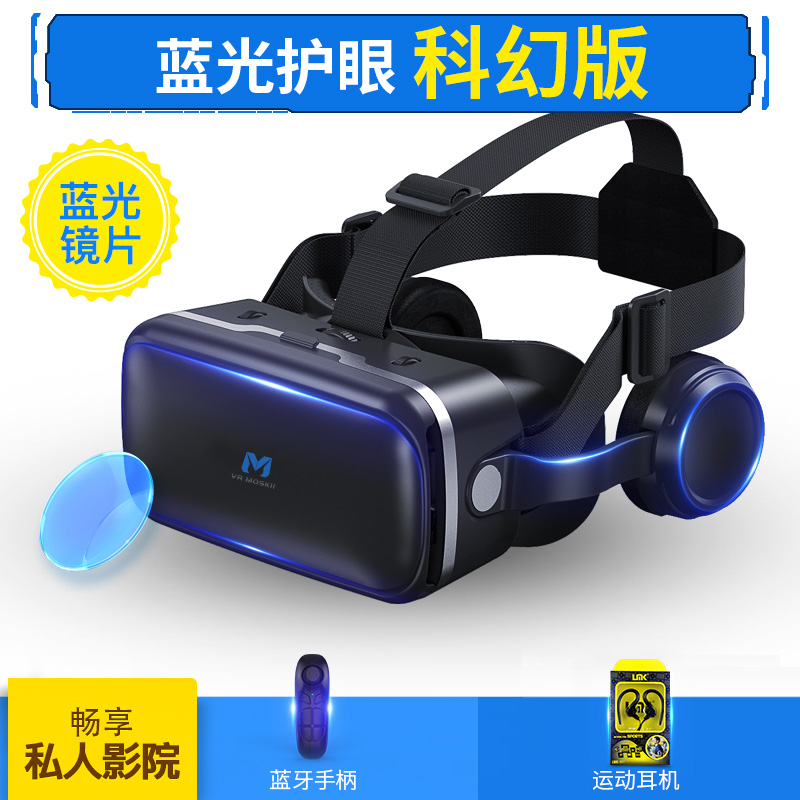 [package 2] - [blu-ray Glasses + Send Bluetooth Handle] - [science Edition]