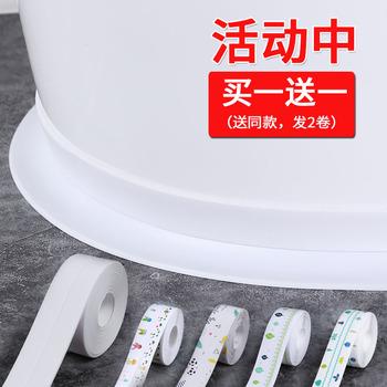 Наклейки на унитаз,  Утолщённый вэй здоровье туалет наклейки водонепроницаемый туалет туалет база ободок разрыв влагостойкий плесень декоративный самоклеящийся, цена 149 руб