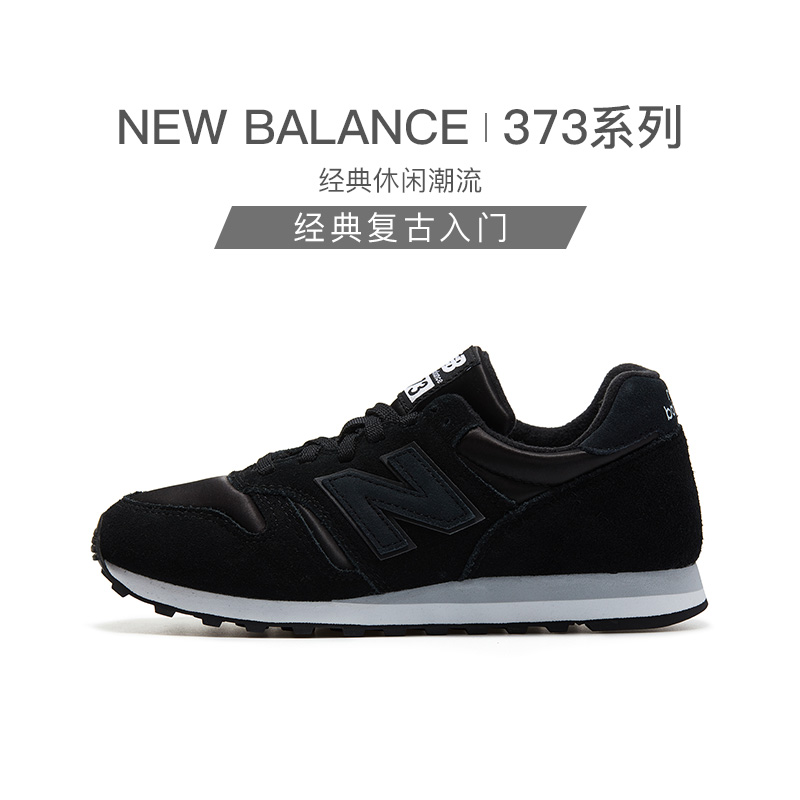 cf07900831f ... New Balance NB official women s shoes running shoes WL373OSP retro  shoes casual shoes sleek minimalist