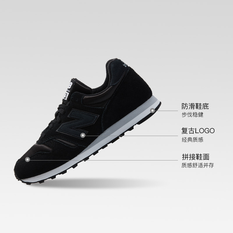2b9f223a58c New Balance NB official women s shoes running shoes WL373OSP retro shoes  casual shoes sleek minimalist ...