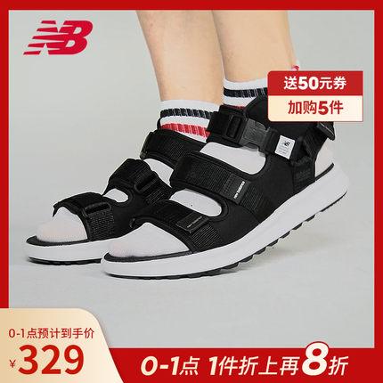 NB官方男鞋女鞋凉鞋SD750BW夏季户外运动凉鞋