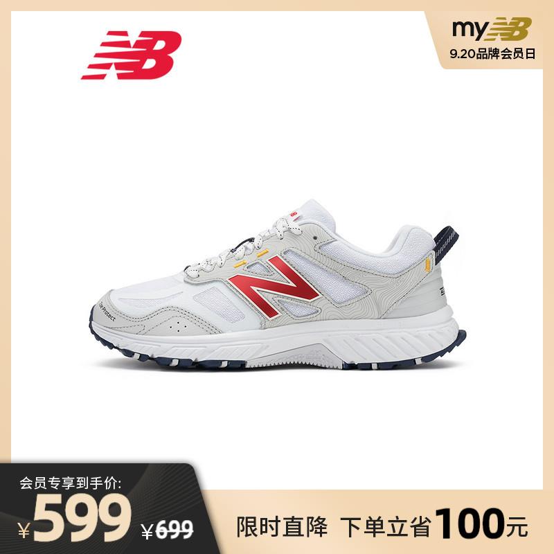 【Вэй Я рекомендация 】New Balance NB официальная качественная продукция любителей MT510WB4 спортивной обуви бег обувь