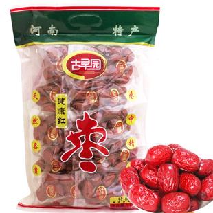 河南新郑特产零食大枣古早园健康红枣原粒枣免洗特级1000g礼包