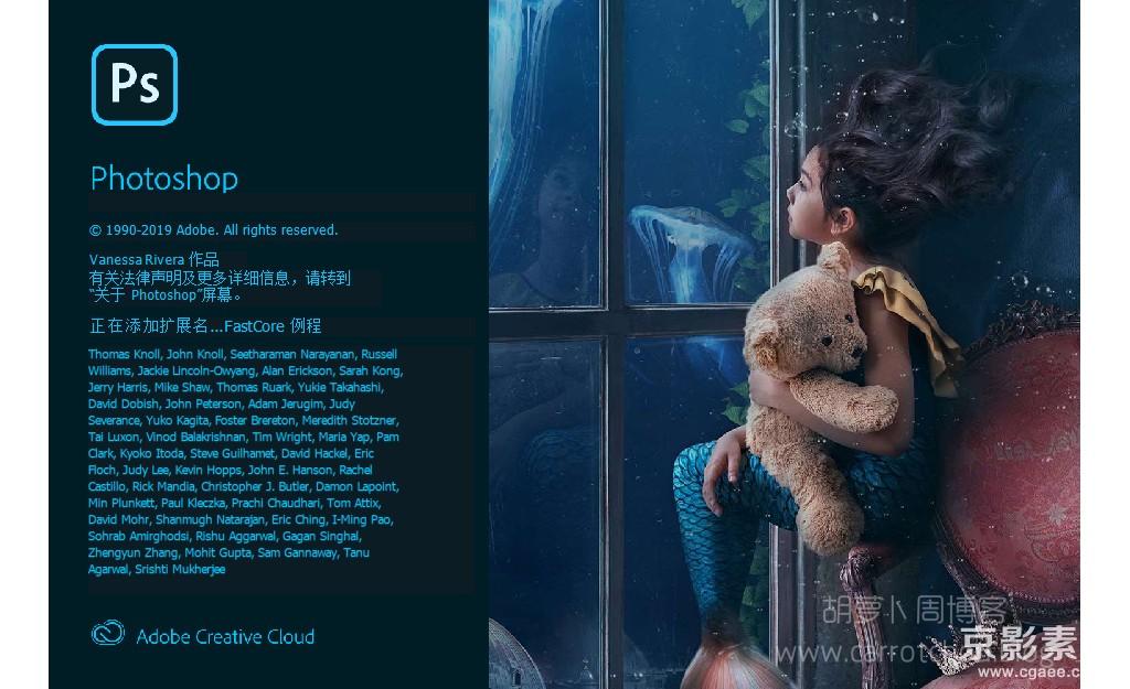 Adobe Photoshop 2020 v21.0.2.57 Win/Mac PS 2020中文版/英文版