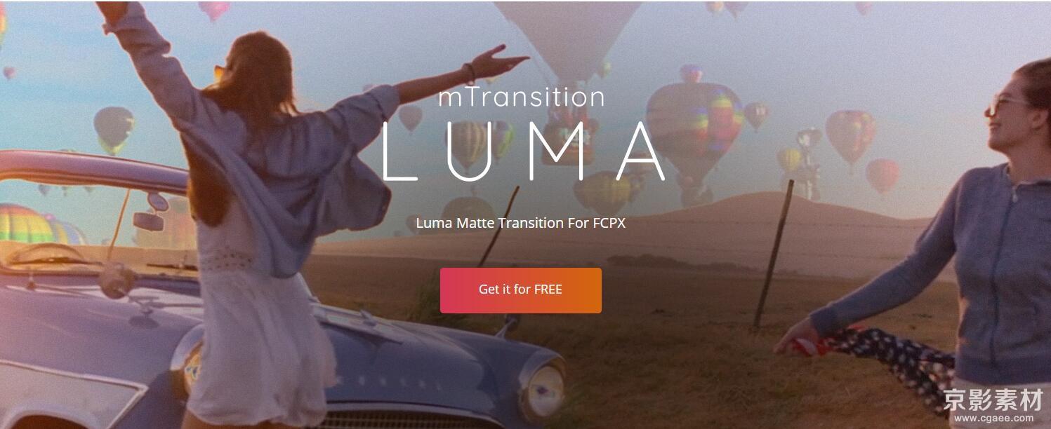 FCPX转场插件-mTransition Luma亮度衰减渐变溶解转场过渡
