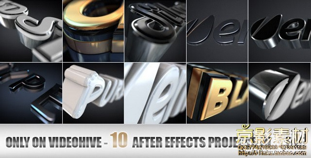 AE模板-E3D金属质感Logo标志展示开场动画片头 Elegant and Modern Logo or Text Opener
