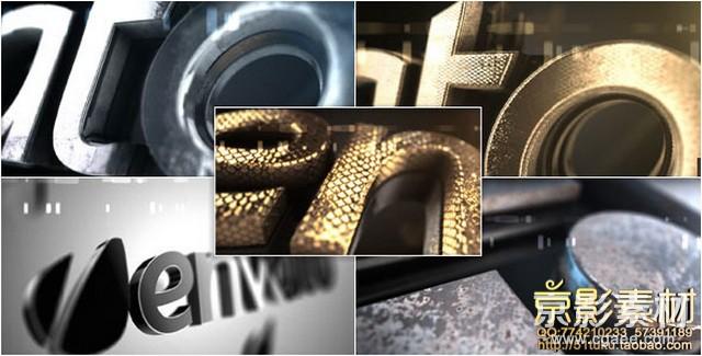 AE模板-三维金属logo演绎片头 Classy Logo Reveal V3 Pack