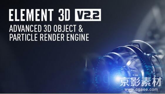 AE插件E3D插件 Video Copilot Element 3D v2.2.2.2168 CS5-CC 2019 Win/Mac