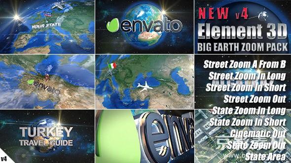 AE模板-地球缩放鸟瞰动画标记元素模板 Earth Zoom Pack