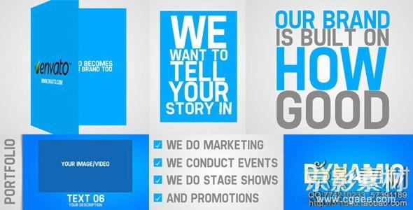 AE模板-商务文本排版宣传动画片头 Promote Your Business