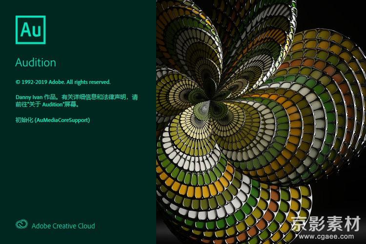 Adobe Audition 2020 v13.0.1.35 Win/Mac 中文版/英文版-音频录制编辑和混合软件