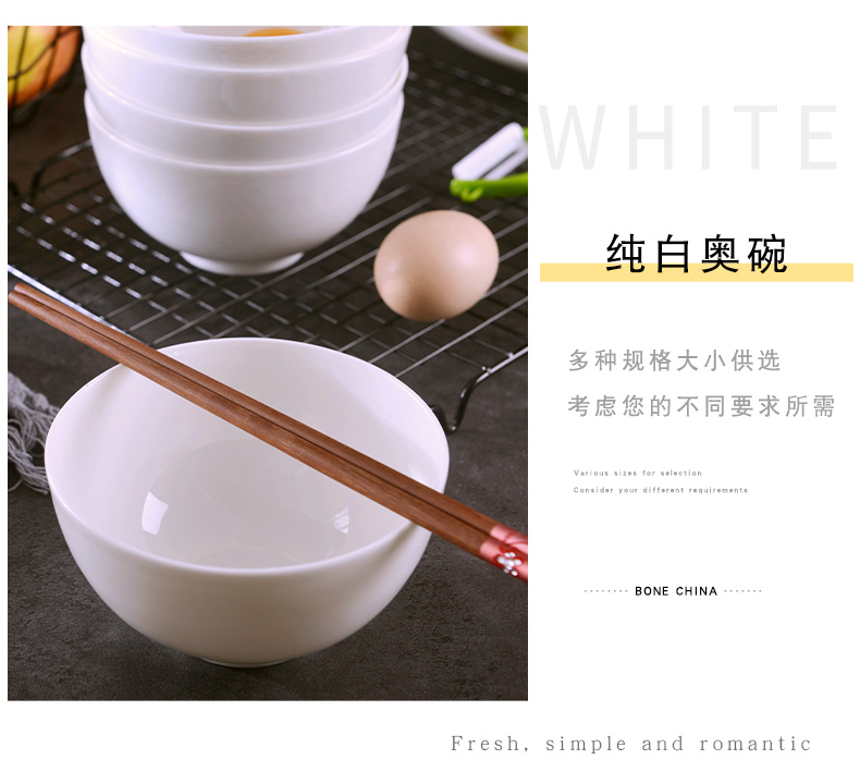 Creative household pure white rice bowls suit ipads China large eat rainbow such as bowl under the glaze color contracted microwave ceramic bowl