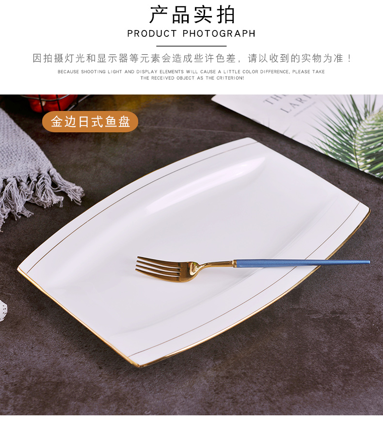 Jingdezhen domestic large ipads porcelain manual gold 】 【 fish plate European - style up phnom penh creative ceramic steamed fish dishes