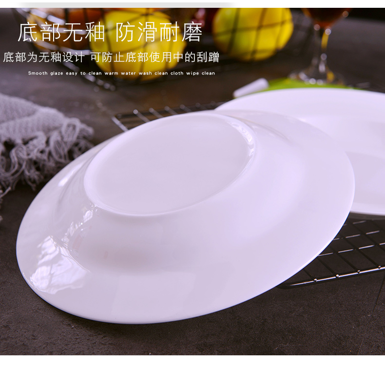 Jingdezhen deep pure white round ipads porcelain plate suit Chinese style household ceramic dishes hotel 8 inches soup plate